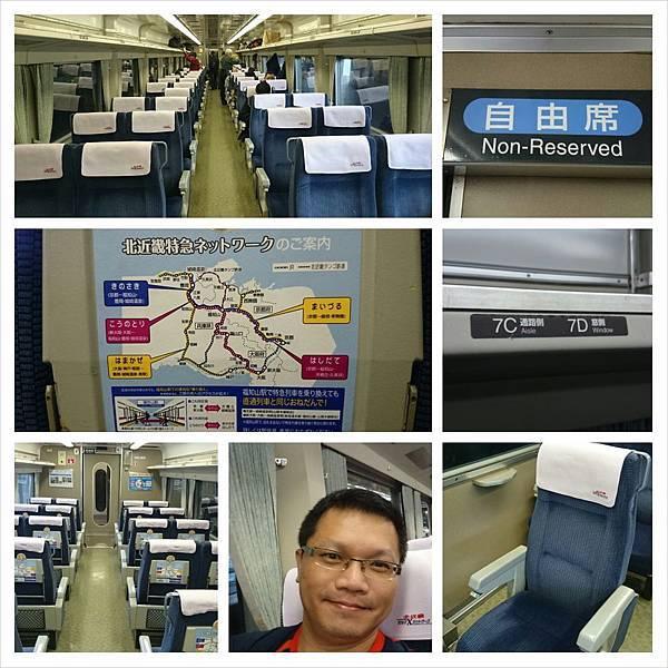 20140202_Kansai_Z1_290.jpg