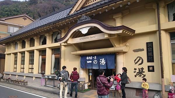 20140203_Kansai_Z1_019.jpg