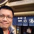 20140203_Kansai_Z1_021.jpg