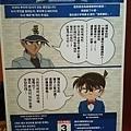 20140203_Kansai_Z1_027.jpg