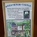 20140203_Kansai_Z1_028.jpg