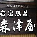 20140203_Kansai_Z1_033.jpg