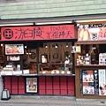 20140203_Kansai_Z1_036.jpg