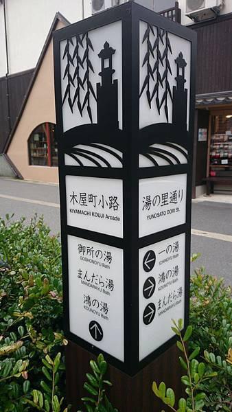 20140203_Kansai_Z1_038.jpg