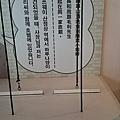 20140203_Kansai_Z1_040.jpg