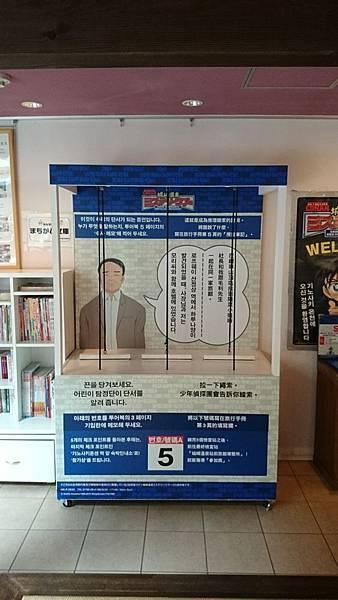 20140203_Kansai_Z1_041.jpg