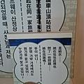 20140203_Kansai_Z1_043.jpg