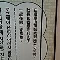 20140203_Kansai_Z1_044.jpg