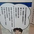 20140203_Kansai_Z1_045.jpg