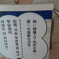 20140203_Kansai_Z1_046.jpg
