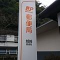 20140203_Kansai_Z1_049.jpg
