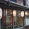 20140203_Kansai_Z1_052.jpg