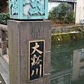 20140203_Kansai_Z1_053.jpg