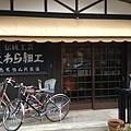 20140203_Kansai_Z1_054.jpg