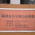 20140203_Kansai_Z1_058.jpg
