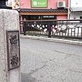20140203_Kansai_Z1_060.jpg