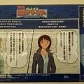 20140203_Kansai_Z1_062.jpg