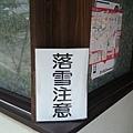 20140203_Kansai_Z1_064.jpg