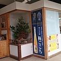 20140203_Kansai_Z1_066.jpg