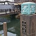 20140203_Kansai_Z1_072.jpg