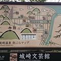 20140203_Kansai_Z1_075.jpg