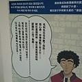 20140203_Kansai_Z1_079.jpg