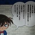 20140203_Kansai_Z1_078.jpg