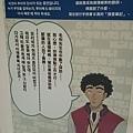 20140203_Kansai_Z1_080.jpg