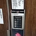 20140203_Kansai_Z1_084.jpg