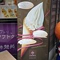 20140203_Kansai_Z1_092.jpg