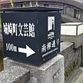 20140203_Kansai_Z1_094.jpg