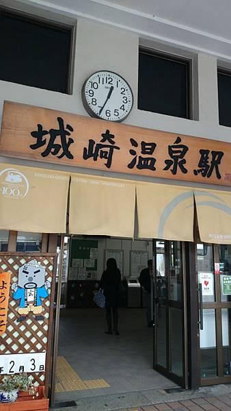 20140203_Kansai_Z1_097.jpg