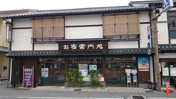 20140203_Kansai_Z1_101.jpg