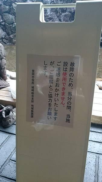 20140203_Kansai_Z1_124.jpg
