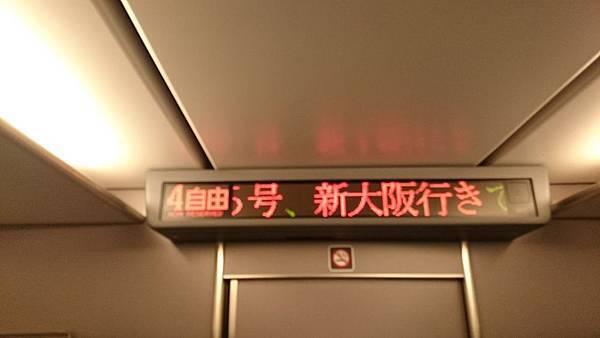 20140203_Kansai_Z1_130.jpg