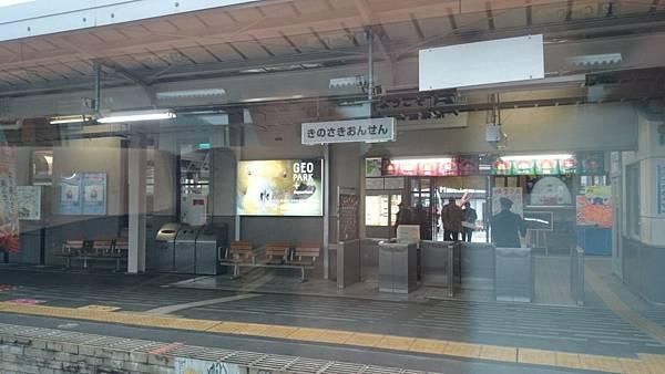 20140203_Kansai_Z1_134.jpg