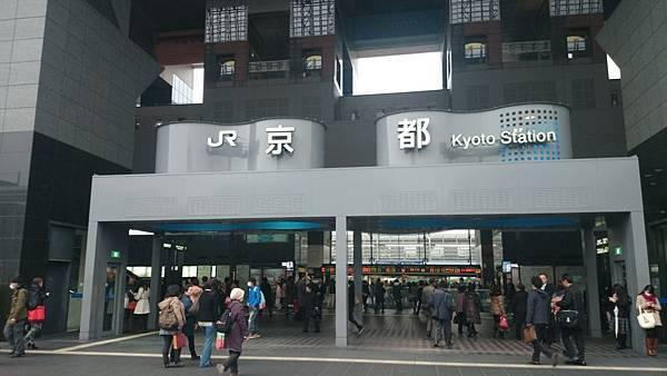 20140203_Kansai_Z1_165.jpg