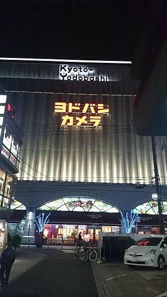 20140203_Kansai_Z1_179.jpg