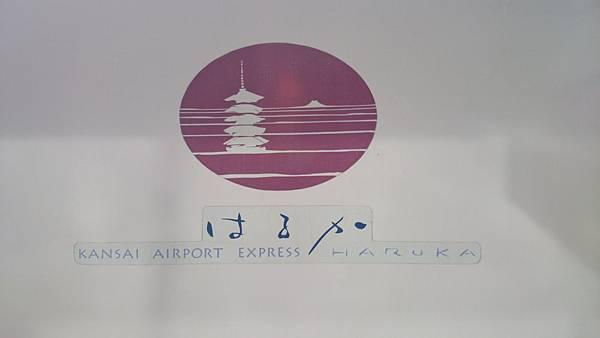 20140204_Kansai_Z1_004.jpg