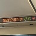 20140204_Kansai_Z1_005.jpg