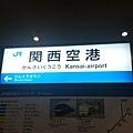 20140204_Kansai_Z1_008.jpg