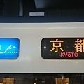 20140204_Kansai_Z1_009.jpg