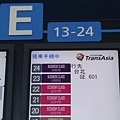 20140204_Kansai_Z1_017.jpg