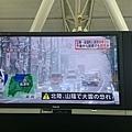 20140204_Kansai_Z1_027.jpg