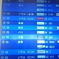 20140204_Kansai_Z1_028.jpg