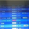 20140204_Kansai_Z1_029.jpg