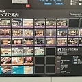 20140204_Kansai_Z1_039.jpg
