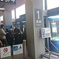 20140204_Kansai_Z1_040.jpg