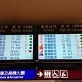 20140204_Kansai_Z1_081.jpg