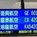20140204_Kansai_Z1_083.jpg